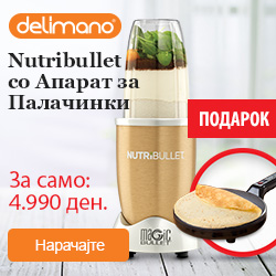 Nutribullet Gold