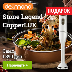 Stone Legend CopperLUX Округла тава 26см.