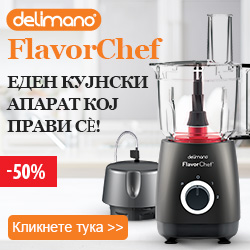 Flavorchef Кујнски систем
