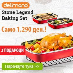 Stone Legend Сет за печење