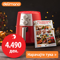 Air Fryer Pro Апарат за готвење