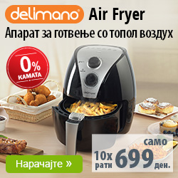 Air Fryer Апарат за готвење со топол воздух