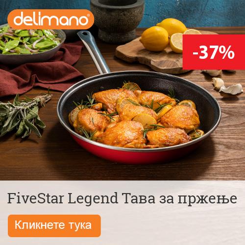 FiveStar Legend Тава за пржење