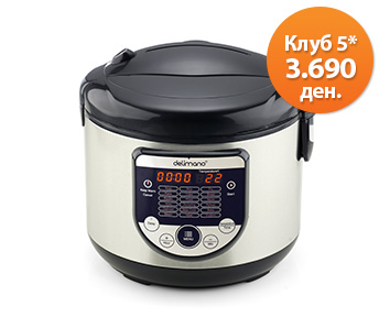 18in1 MultiCooker - Апарат за готвење