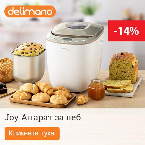 Joy Апарат за леб