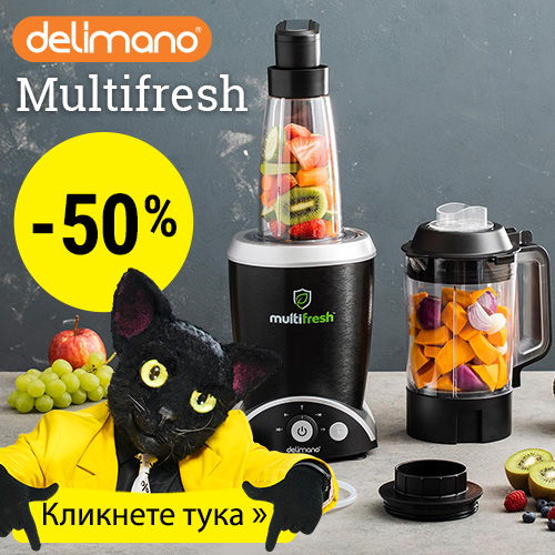 Multifresh Вакум блендер