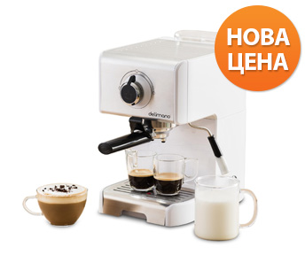 Espresso Coffee Machine Deluxe