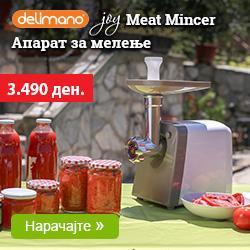 Joy Meat Mincer Апарат за мелење