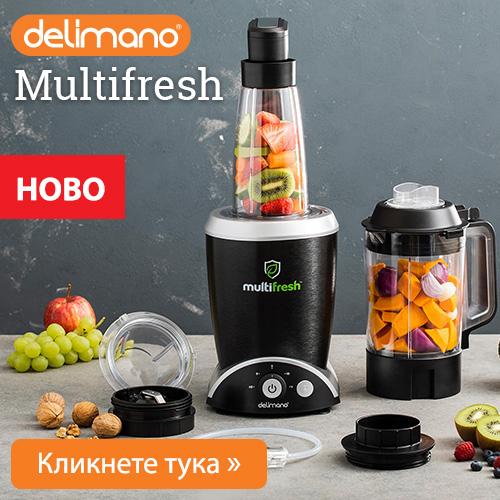 Multifresh Вакум блендер и протектор на хранливи состојки
