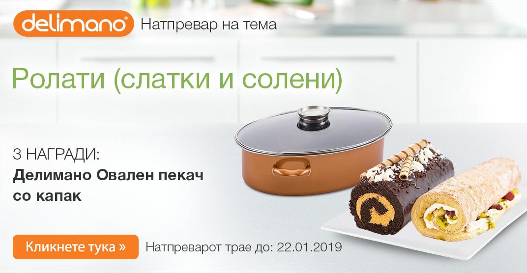 Натпревар на тема: Посни торти со таан