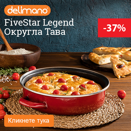 FiveStar Legend Округла Тава