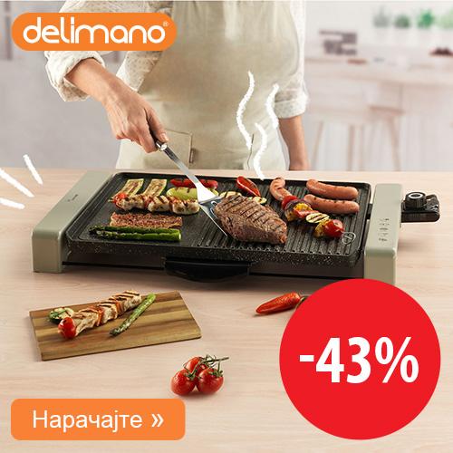 Delimano Joy Електрична скара
