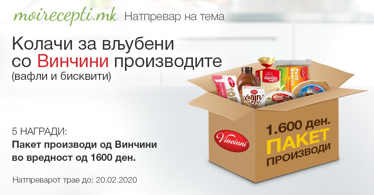Натпревар на тема: Колачи за вљубени со Винчини производите