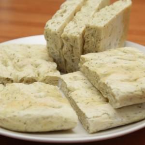 Видео рецепт: Леб со рузмарин