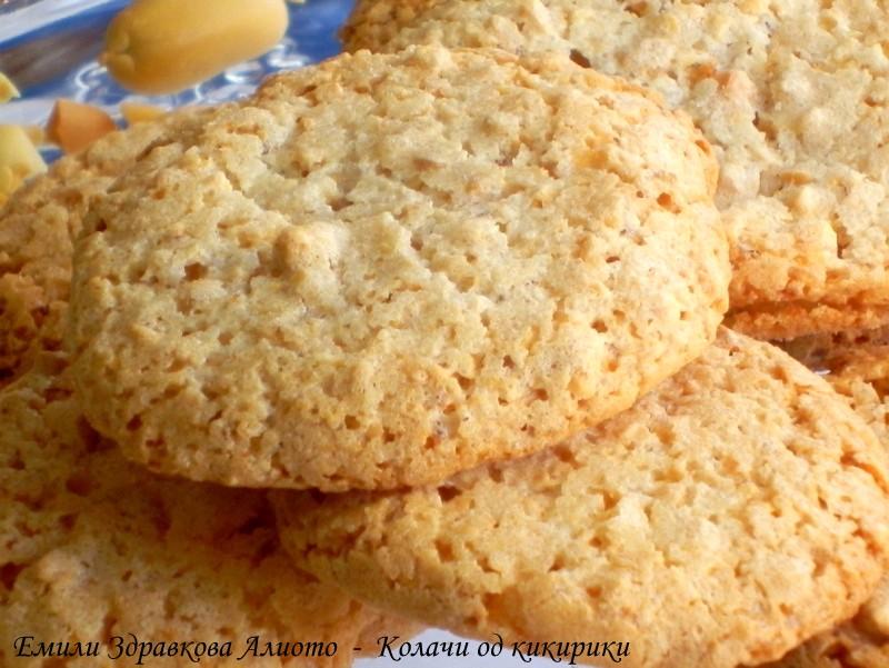 Суви колачиња од кикирики