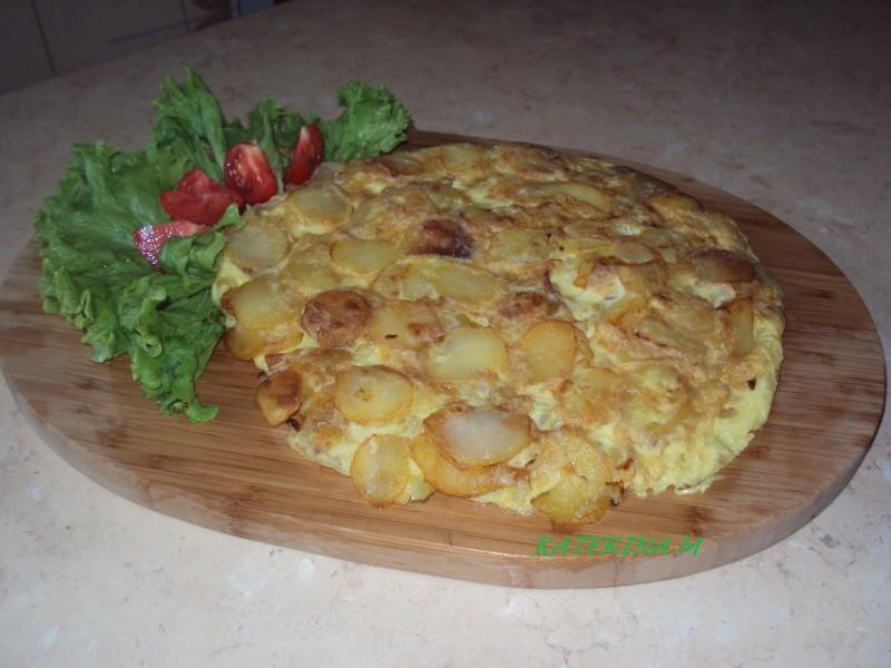 Омлет со компири ( шпански омлет)