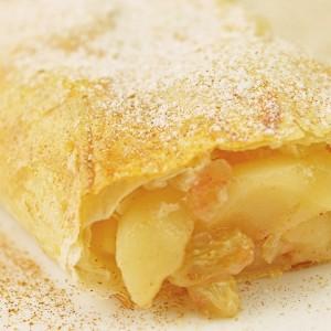 Видео рецепт: Штрудла со јаболки