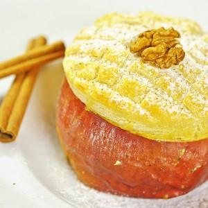 Видео рецепт: Пита во печени јаболка