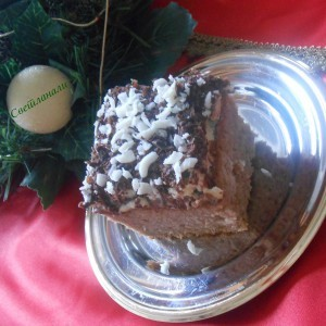 Турски рецепт за влажен колач