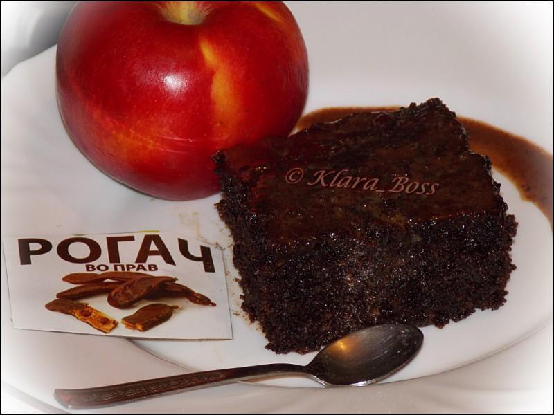 Сочен рогач колач со јаболка (без брашно)