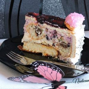 Специјална торта