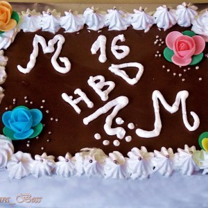 Торта со лешници и карамели