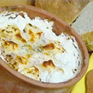 Комбинирано топено сирење