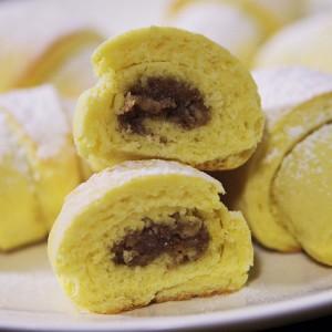Видео рецепт: Kифли со фил бадеми