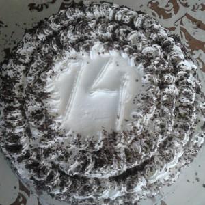 Ресана торта