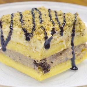 Видео рецепт: Селска торта