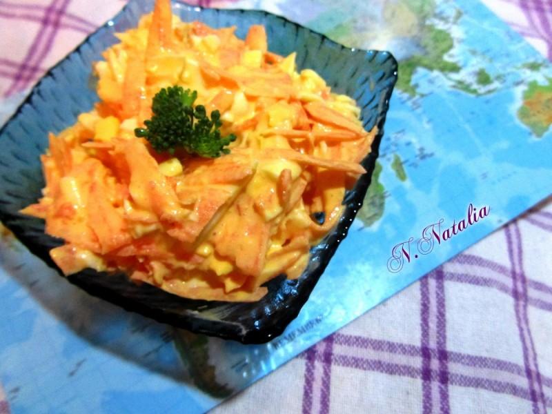 Салата од моркови и јајца