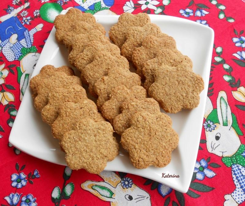Интегрални кекси со маџун
