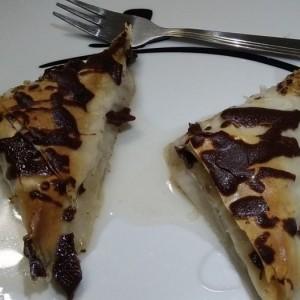 Баклава со чоколадо