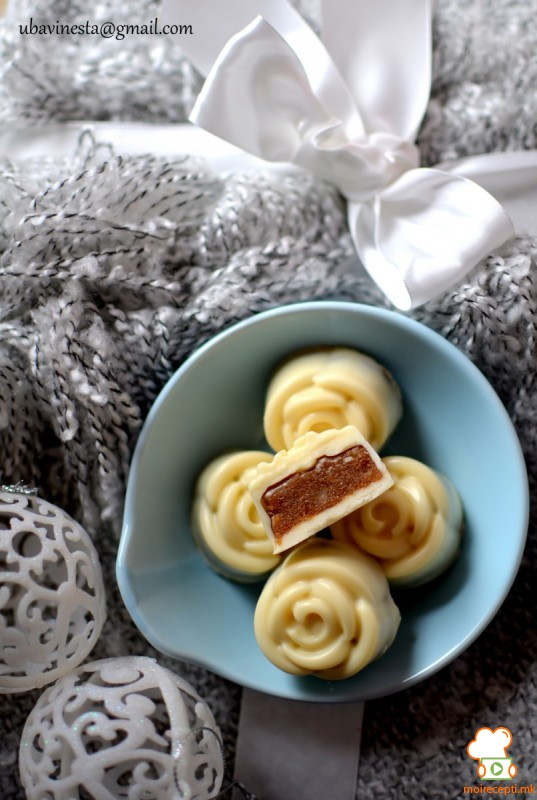 Пралини со бело чоколадо и марципан