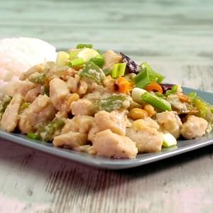 Видео рецепт: Конгпао пилешко