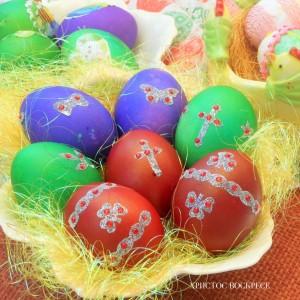 Велигденски јајца (во рерна)
