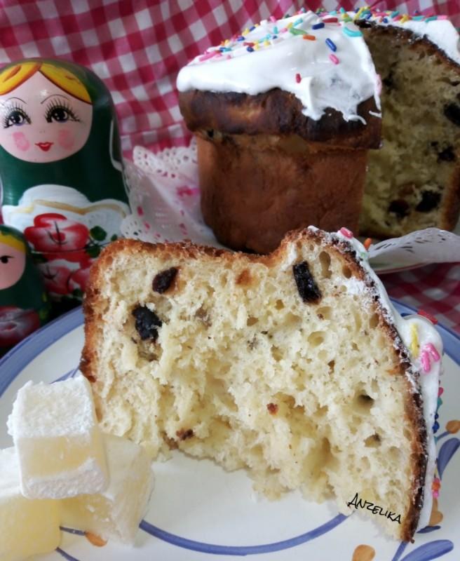 Украинско традиционално велигденско лебче - Пасха