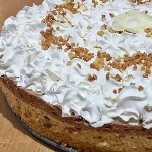 Кремаста торта со таан алва (без печење)