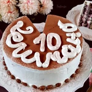 Делимано торта со афион и рикота