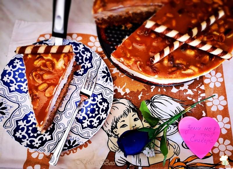 Сникерс бомба торта (Јубилеен 1100 рецепт)