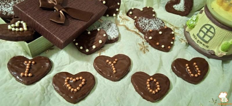 Чоколадни Срца (посно, без печење)