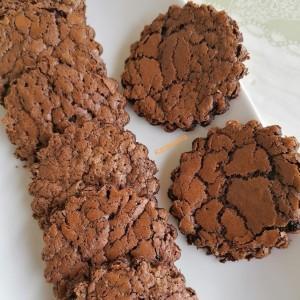 Браунис кекси